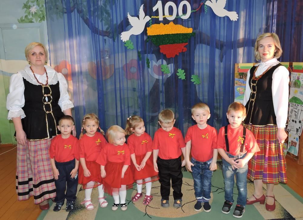 Marijampolio vaikų lopšelis – darželis